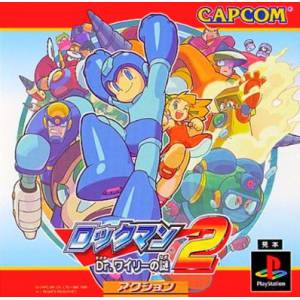 Rockman 2 - Dr Willy No Nazo / Mega Man 2 [PS1 - Used Good Condition]