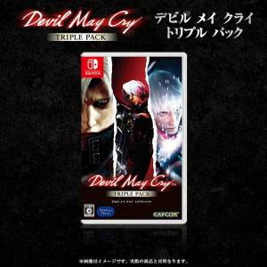 Devil May Cry Triple Pack - Standard Edition (Multi-Language) [Switch]