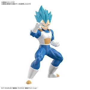 Dragon Ball Super - Super Saiyan God Super Saiyan Vegeta Plastic Model [ENTRY GRADE / Bandai]