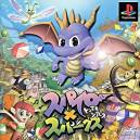 Spyro X Sparx - Tondemo Tours / Spyro 2 - Gateway to Glimmer [PS1 - Used Good Condition]