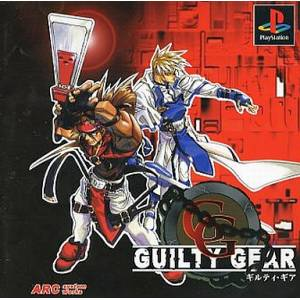 Guilty Gear [PS1 - Used Good Condition]