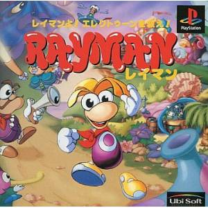Rayman [PS1 - occasion BE]