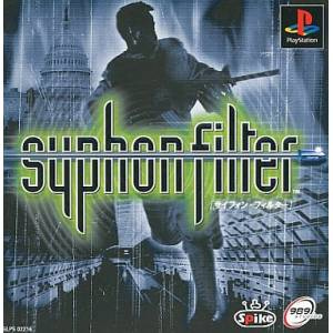 Syphon Filter [PS1 - Used Good Condition]