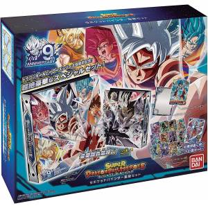 Super Dragon Ball Heroes Official 9 Pocket Binder Transcendence Set [Goods]