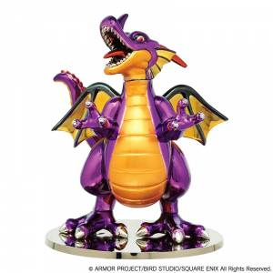 Dragon Quest Metallic Monsters Gallery Dragonlord [Goods]