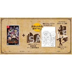 FAIRY TAIL - GUILD BOX [Switch]