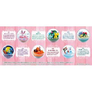 Pokemon Terrarium Collection Four Seasons 6 Pack BOX [Goods]