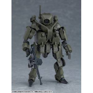 OBSOLETE Outcast Brigade Exoframe Plastic Model [Moderoid]