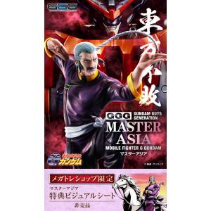 Mobile Fighter G Gundam - Master Asia Limited Edition [GGG / Megahouse]