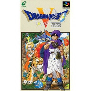 Dragon Quest V  [SFC - Used Good Condition]