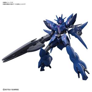 Gundam Build Divers Re:RISE - Enemy Gundam Plastic Model [1/144 HGBD:R]