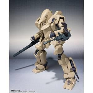 Type 17 Tactical Armor Raiden [Robot Spirits SIDE TA]