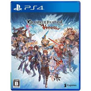 GRANBLUE FANTASY Versus - Standard Edition [PS4]