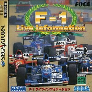 F-1 Live Information / F1 Challenge [SAT - Used Good Condition]