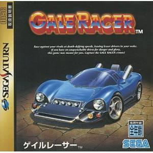 Gale Racer [SAT - Used Good Condition]