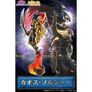 ART WORKS MONSTERS Black Luster Soldier Yu-Gi-Oh! Limited Edition [Megahouse]