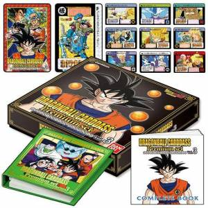 Dragon Ball Carddass Premium set Vol.3 [Trading Cards]