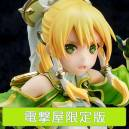 Sword Art Online Alicization, The Land Goddess Terraria Leafa Dengekiya B2 Tapestry Limited Set [Genco]