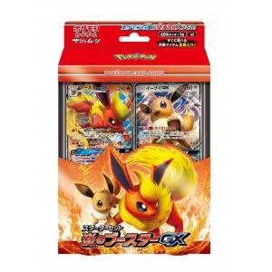 Pokemon Card Game Sun & Moon Starter Set Fire Flareon GX [Trading Cards]