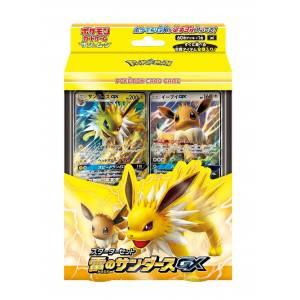 Pokemon Card Game Sun & Moon Starter Set Electric Jolteon GX [Trading Cards]