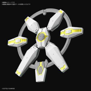 HGBD:R 1/144 Protagonist's Unit New External Weapon 2 Plastic Model [Bandai]