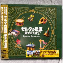 The Legend of Zelda: Link's Awakening Original Soundtrack (First Press Limited Edition) [OST/ Goods]