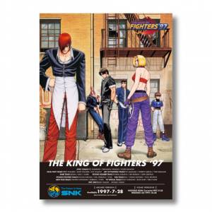 KOF'97 Bath Towel SNK ONLINE SHOP Limited Edition [Goods]