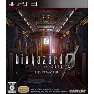 BioHazard 0 HD Remaster / Resident Evil Zero HD Remaster [PS3 - Occasion BE]