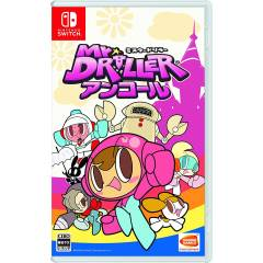 Mr. Driller DrillLand  (Multi-Language) [Switch]