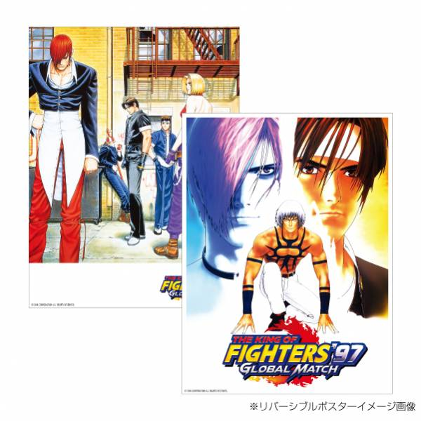 The King Of Fighters 97 Global Match Classic Edition Multi