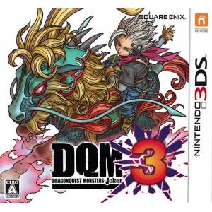 Dragon Quest Monsters Joker 3 [3DS - Used Good Condition]