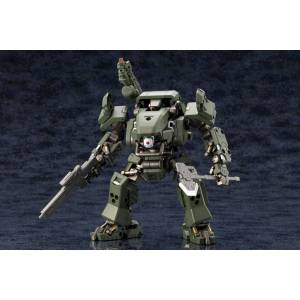 Hexa Gear 1/24 Bulk Arm Alpha Jungle Battle Design Kitblock Plastic Model [Kotobukiya]