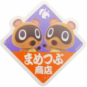 Travel Sticker Animal Crossing Mametsubu Shoten [Goods]