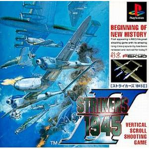 Strikers 1945 II [PS1 - occasion BE]