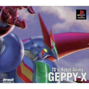 70's Robot Anime Geppy-X [PS1 - Used Good Condition]