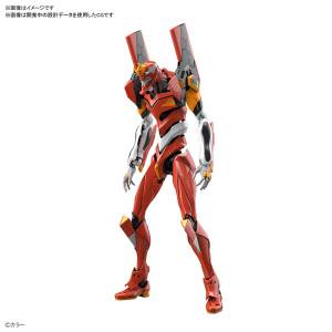 RG Regular Humanoid Final Battle Weapon Android Evangelion General Use Type EVA-02 Plastic Model [Bandai]