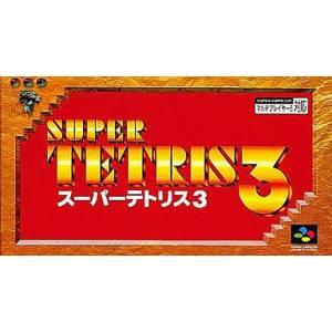 Super Tetris 3 [SFC - occasion BE]