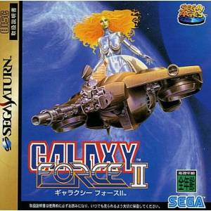 Galaxy Force 2 [SAT - Used Good Condition]