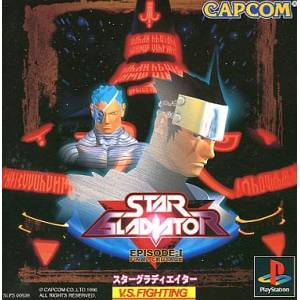 Star Gladiator [PS1 - Used Good Condition]
