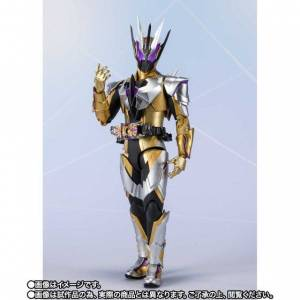 SH Figuarts Kamen Rider Thouser Limited Edition [Bandai]
