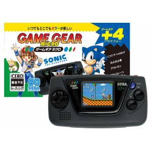 Game Gear Micro Black [SEGA - Brand new]