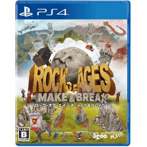 Rock of Ages: Make & Break [PS4]