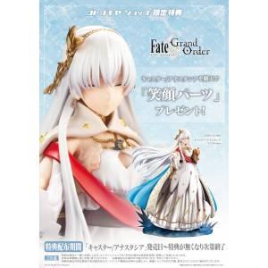 Fate/Grand Order Caster / Anastasia Limited Bonus [Kotobukiya]