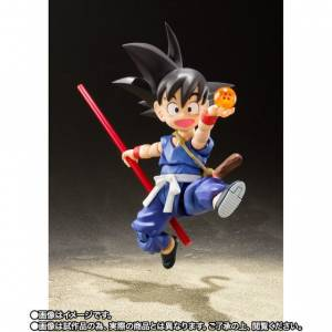 SH Figuarts SON GOKU -KID ERA- Dragon Ball  Limited Edition [Bandai]