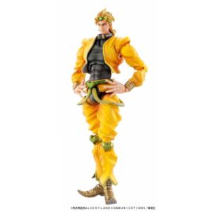 Super Action Statue JoJo's Bizarre Adventure Part.III DIO Reissue [Medicos Entertainment]