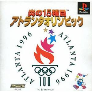Honoo no 15 Shumoku - Atlanta Olympic / Olympic Summer Games - Atlanta 1996 [PS1 - Used Good Condition]