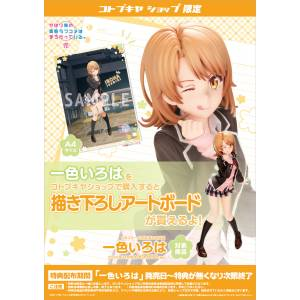My Teen Romantic Comedy SNAFU Completion Iroha Isshiki Limited Edition [Kotobukiya]