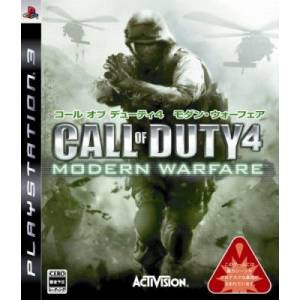 Call Of Duty 4 - Modern Warfare [PS3 - Used Good Condition]