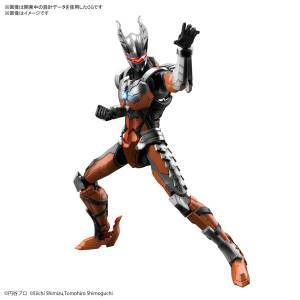 Figure-rise Standard ULTRAMAN SUIT DARKLOPS ZERO -ACTION- Plastic Model [Bandai]