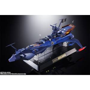 Soul of Chogokin GX-93 Space Pirate Battleship Arcadia [Bandai]